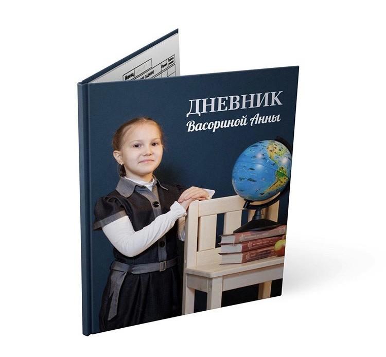 Дневники для девочки