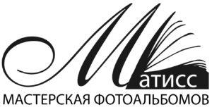 "Логотипа ""Матисс"""