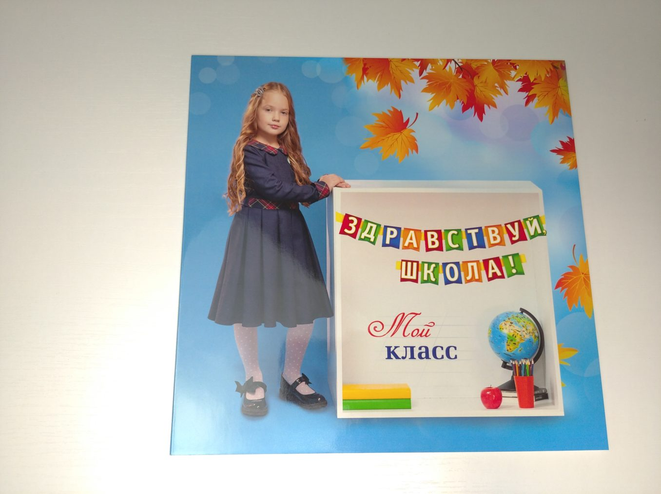 Обложка альбома-папки общего фото в кубах