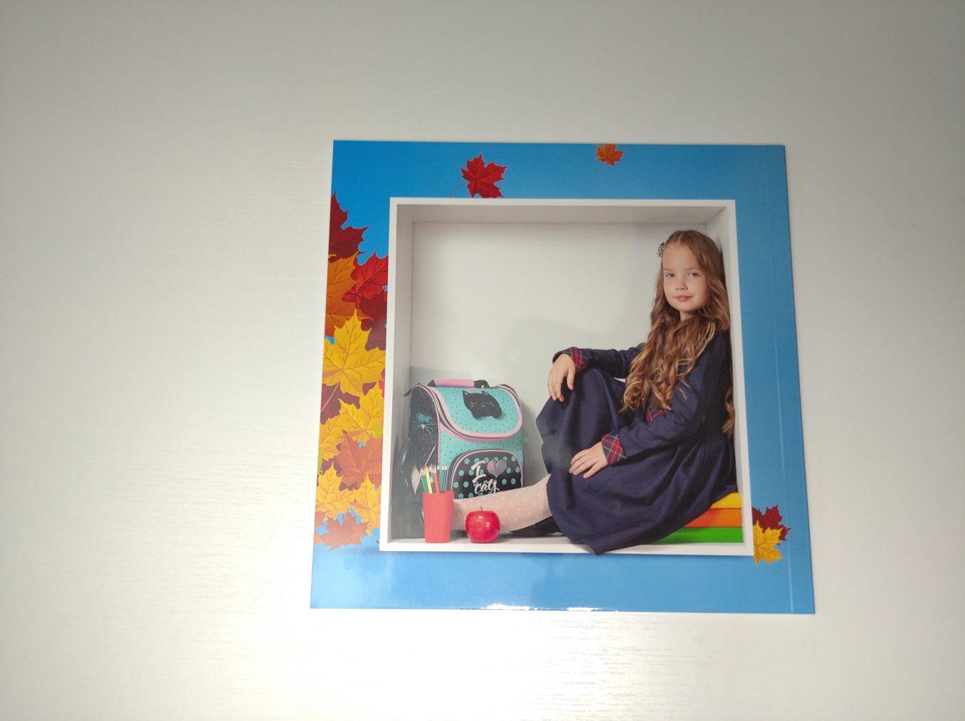 Общее фото в кубах, в виде папки-альбома