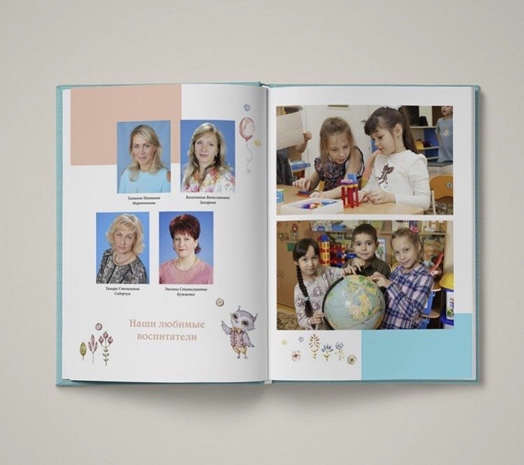 Разворот выпускной книги с воспитателями