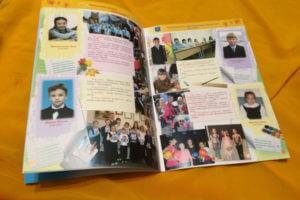 Разворот выпускного альбома для начальной школы, книжный разворот