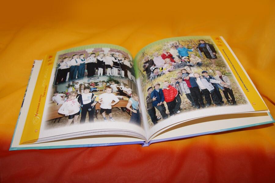 Фотокнига «Выпуск начальной школы»
