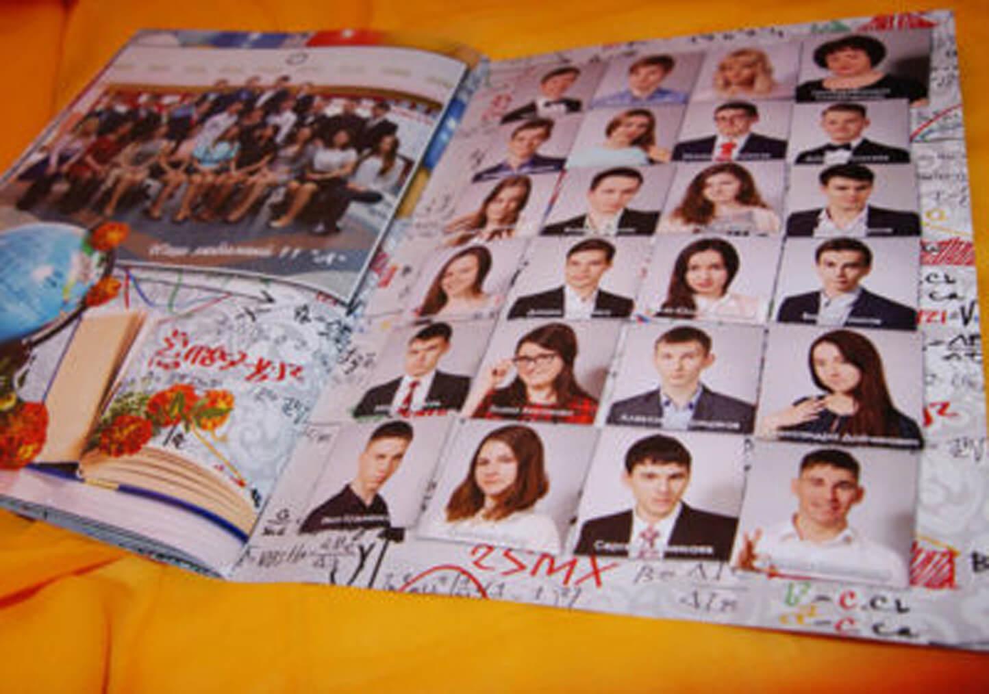 Глянцевый журнал «Школьная пора»