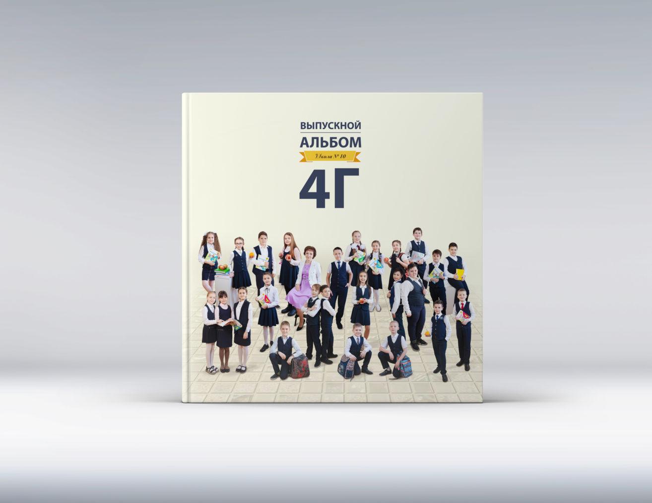 альбом Combo, 4 класс, начальная школа