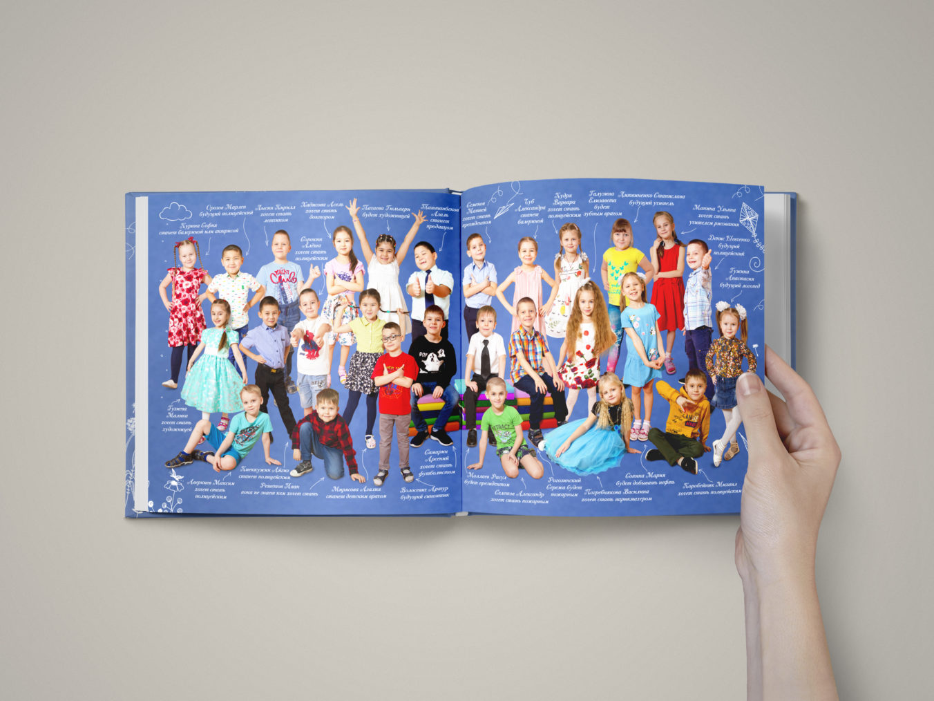 Выпускной альбом детского сада, общее фото