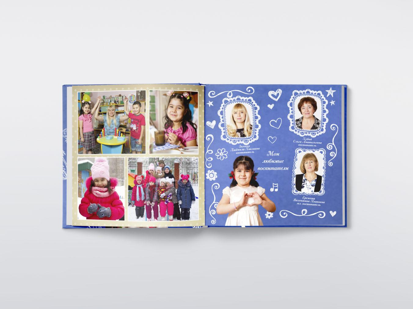 Выпускной альбом детского сада с рисунками, индивидуальный дизайн