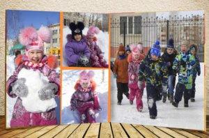 Детский сад, фотопечать, индивидуальный дизайн