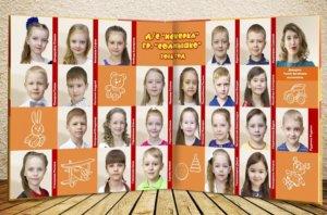 Выпускная фотокнига, детский сад, индивидуальный дизайн.
